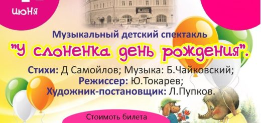 Документ Microsoft Publisher